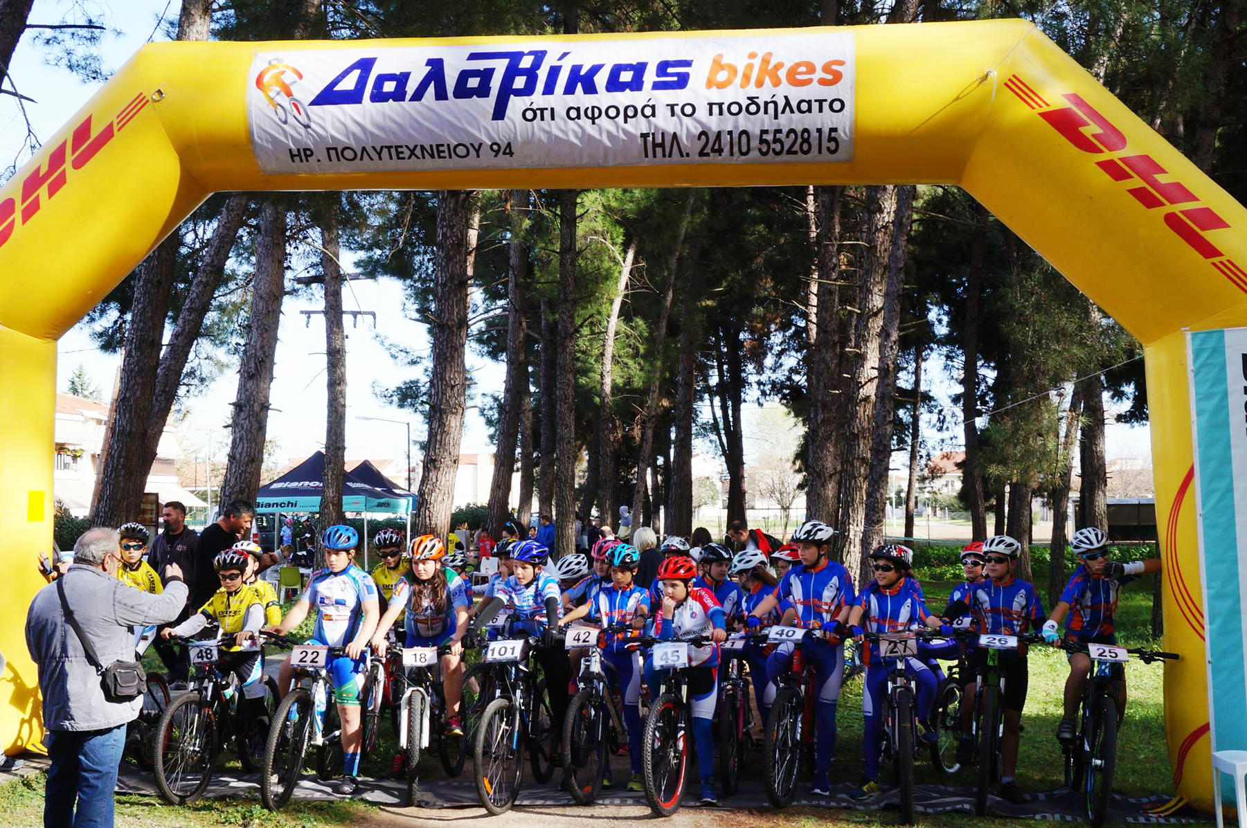 junior mtb tyrnavos